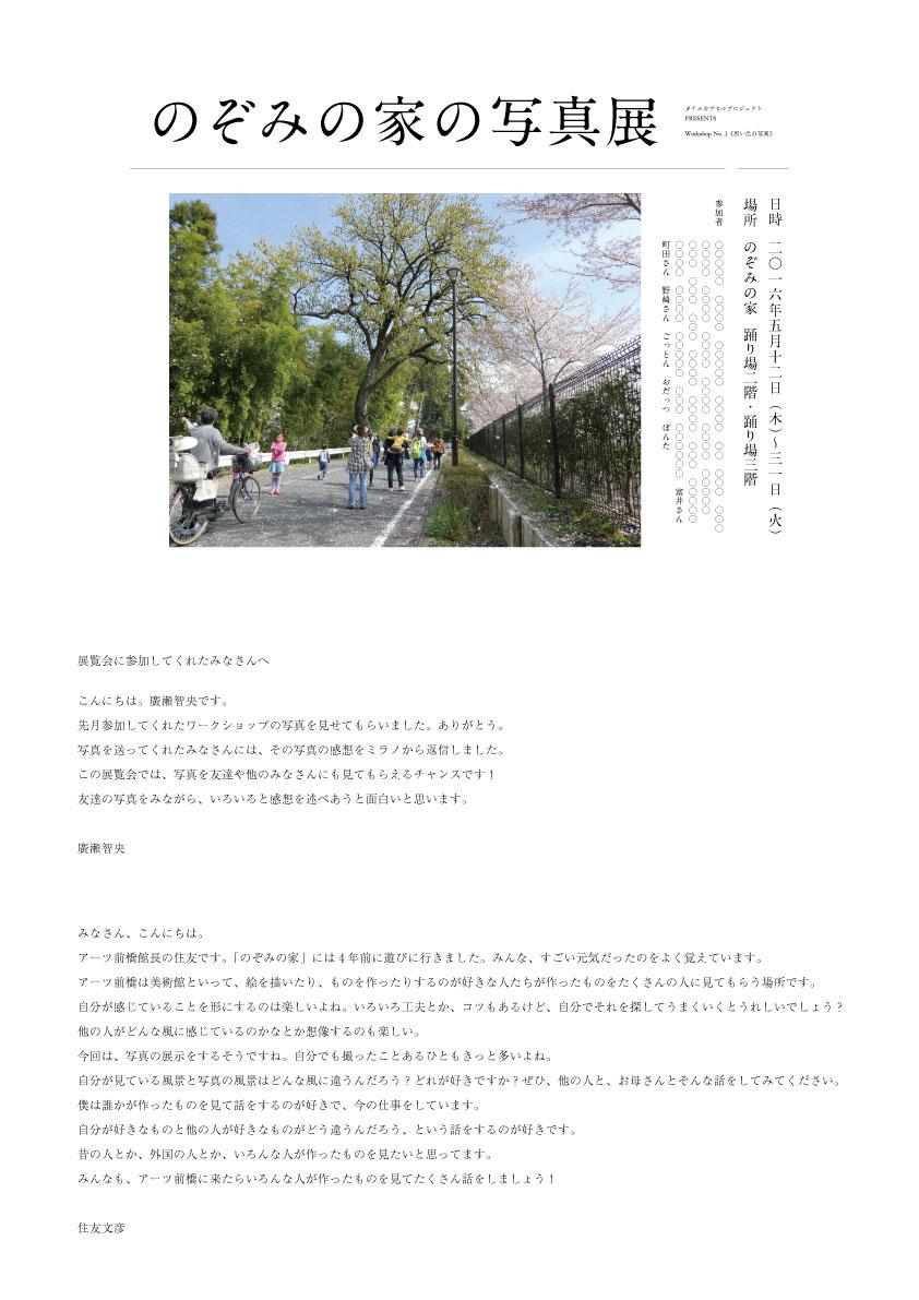小田久美子の画像 p1_12