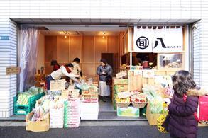 3.ツバメアーキテクツ‐旬八青果店