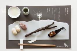 風景と食設計室ホー〈風の食堂 in 粕川〉 「喫茶 粕川 ‒ 神さまがたべるもの ‒」 2015年