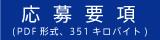 yoshi_yoko