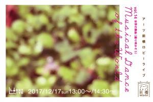 musicaldance300×202