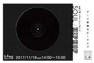 soulhiphop300×201