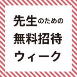 tiw_hitu