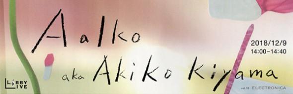 vol.18_nyuko