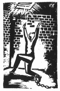②改チェン・バオチェン(陳葆真)「光は頭上に」神奈川県立近代美術館所蔵