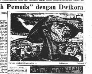 ⑤スハルジヤ・プジャナディ「農民のための土地」(複製展示)