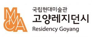 국립현대미술관 레지던시 로고 (웹용)