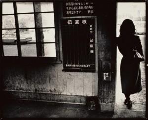 石内都《絶唱、横須賀ストーリー #58(久里浜)》1976-1977年